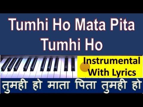 Tum Hi Ho Mata Pita Tum Hi Ho - INSTRUMENTAL COVER With Scrolling Lyrics Hindi & English  - Prayer