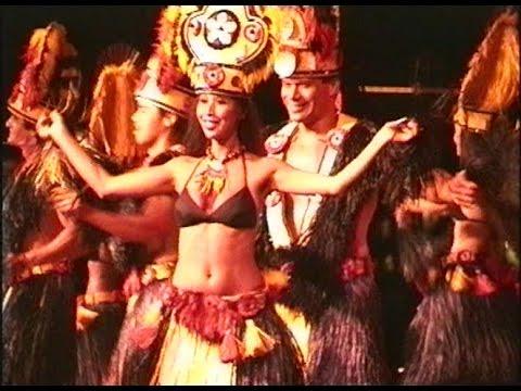 Polynesian Luau * Disney's Polynesian Resort * Walt Disney ...