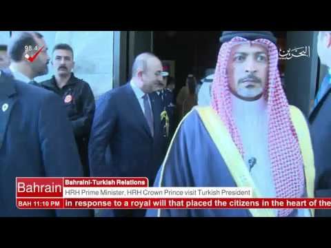 البحرين : Bahrain English News Bulletins 13-02-2017