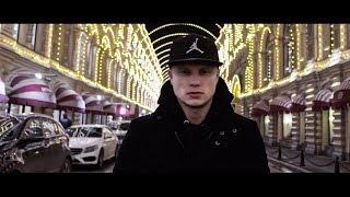 Брат МС - Город Не Видит Сны (feat. Халина Юлия)
