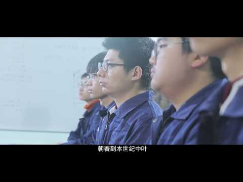 Wuhan Institute of Technology (Promotional Video 2)武汉工程大学宣传片 蓝光1080P