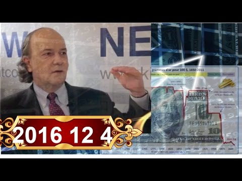 Jim Rickards 2016 12 4 – Cyber financial warfare, Fed balance sheet