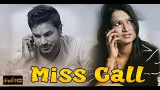 New Punjabi Songs 2015 | MISS CALL | GURDARSHAN DHURI feat. MUSIC EMPIRE | Latest Punjabi Songs 2015