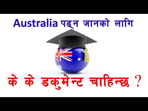 financial document to study in Australia
