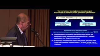 «Ранний» рак прямой кишки, трансанальная эндомикрохирургия - за(, 2015-03-06T06:42:41.000Z)