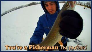 ДВУХ ДНЕВНАЯ РЫБАЛКА НА ЖЕРЛИЦЫ Рыбалка на Щуку На рыбалке с друзьями Зимняя Рыбалка 2020 2021