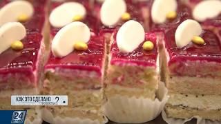 Торт «Красный бархат» | Как это сделано в Казахстане?