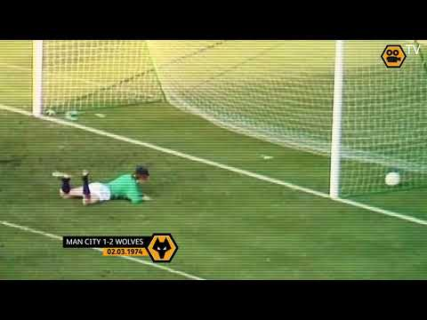 OLD GOLD | League Cup Final - Man City 1-2 Wolves