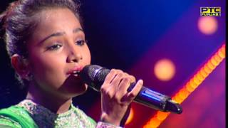 Ritu singing Doli by Sardool Sikander | Voice Of Punjab Season 7 | PTC Punjabi