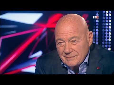 Владимир Познер. Он