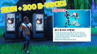 LANGUAGE CHANGE BUG (SKIN + 300 B-VUCKS) - FORTNITE
