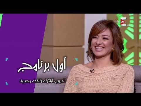 ست الحسن - -داليا نبيل- سفيرة السعادة .. أول مصرية تحاضر عن السعادة داخل الأمم المتحدة  - 14:21-2018 / 1 / 14