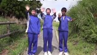 波野中学校職場体験リポート