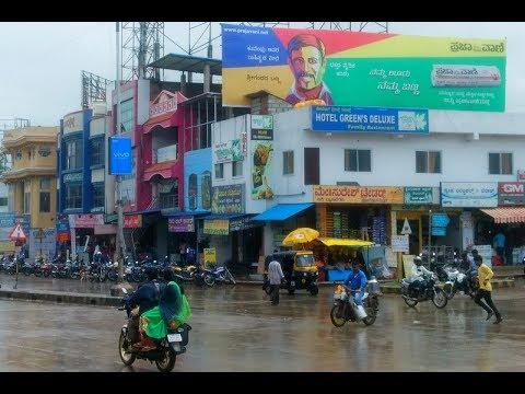 Shimoga (Shivamogga), India