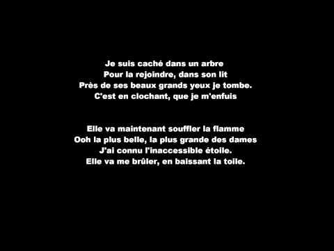 Voyeur - Dany Bédard - Paroles thumbnail