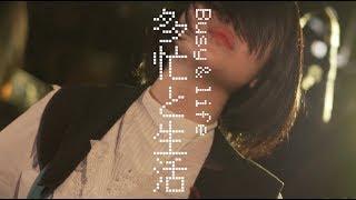 初期の藤林里佳 LIVE「多忙と生活」