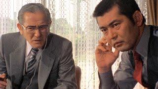 村山商事の社長の娘・久美子が誘拐された。犯人は3000万円を要求し てく...