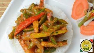 Vegetable Jalfrezi Makhni - By Vahchef @ Vahrehvah.com