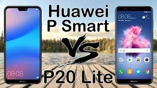 Huawei P20 Lite или P Smart, сравнение. Стоит переплачивать?