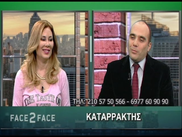 FACE TO FACE TV SHOW 155