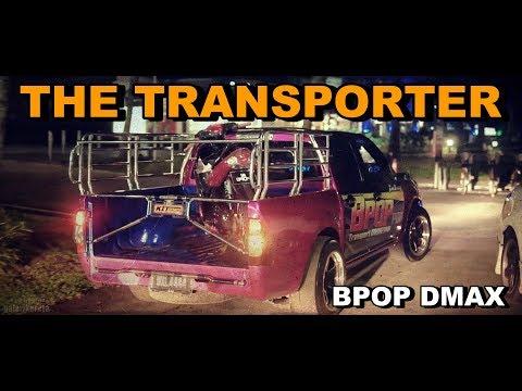 THE ISUZU DMAX D40 CARRIER (REVIEW)