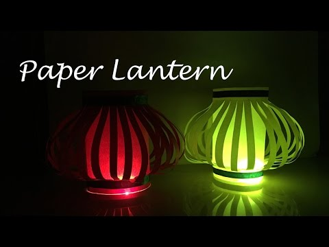 DIY: How to make  a Paper Lantern | Diwali Decorations | Christmas Lights
