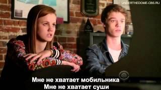 Под Куполом 2 сезон 4 серия — Русское промо