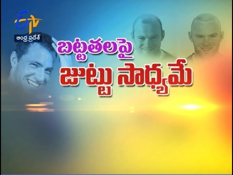 Hair Transplantation | Sukhibhava | 2nd April 2017 | Full Episode | ETV Andhra Pradesh