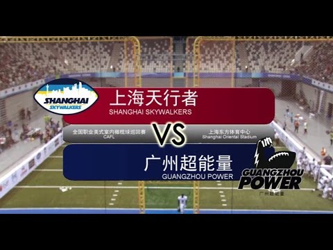 CAFL - Week 6 - Shanghai Skywalkers vs. Guangzhou Power