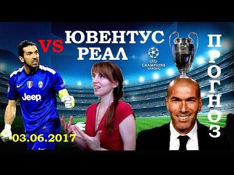 Экспресс Лига Чемпионов Кф 2+ | Барселона - Ювентус | Монако - Боруссияиз YouTube · С высокой четкостью · Длительность: 3 мин57 с  · Просмотры: более 5.000 · отправлено: 19-4-2017 · кем отправлено: AndreyCox