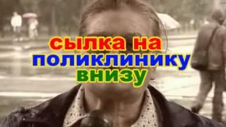 видео стоматология ЮВАО