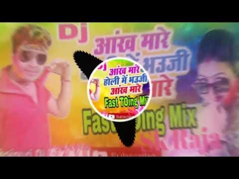 Holi Dj Songs)Aankh Mari Holi Me Bhauji Aankh Mare Awadhesh Premi Holi Song 2019 Mix By DJ Sk Raja