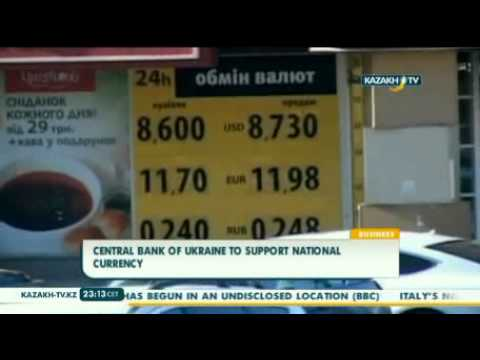 Central bank of Ukraine to support national currency