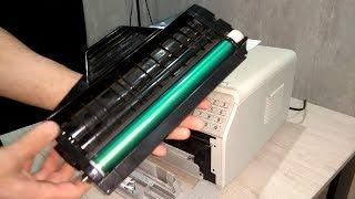 Panasonic KX-MB1500 yorilish, portlash