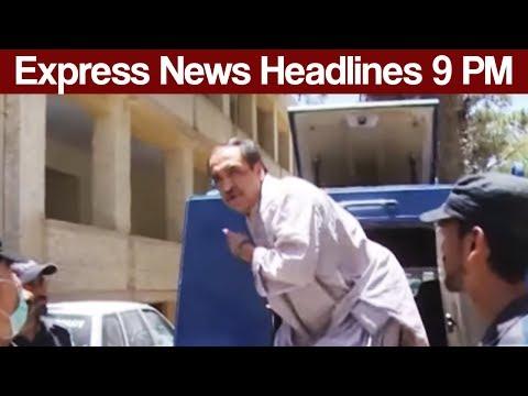 Express News Headlines and Bulletin - 09:00 PM - 24 June 2017 | Express News