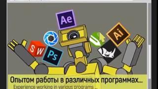 Видеопортфолио
