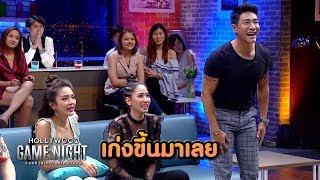 HOLLYWOOD GAME NIGHT THAILAND S2  17  61