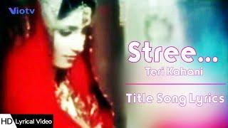 Stree... Teri Kahani - Title Song | Stree... Teri Kahani | DD National | Lyrical Video | HD