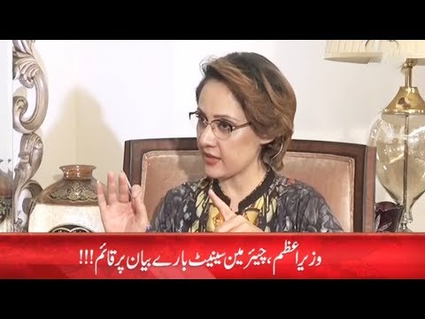 G For Gharidah - 30 March 2018 - Aaj News