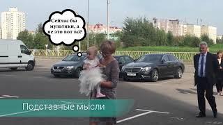 Видео Розыгрыши Фишки на вашу свадьбу, мероприятие МИНСК! Промо ролик
