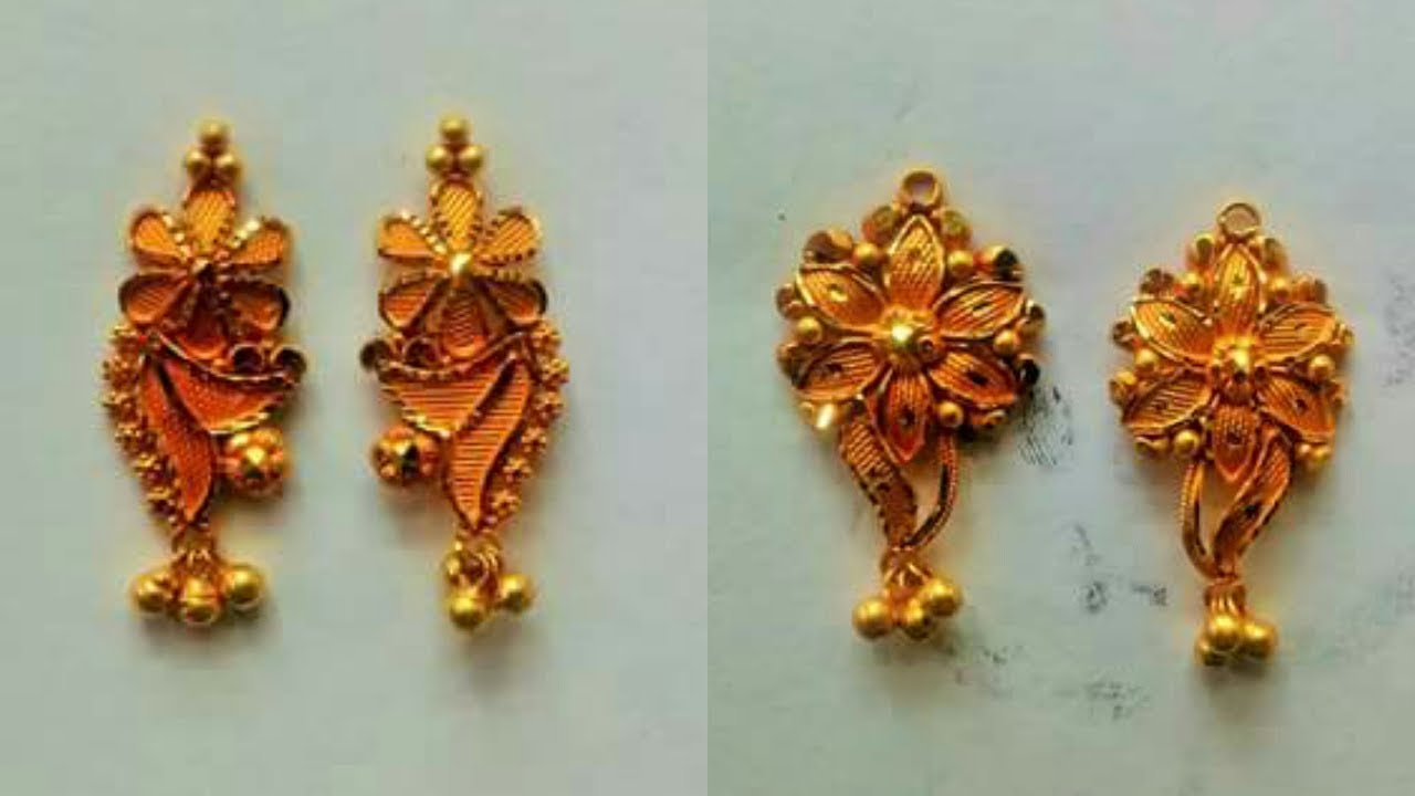 Pure Gold Earrings- Ear Studs Designs - YouTube