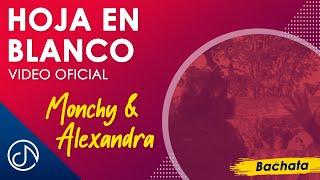 Hoja En Blanco - Monchy & Alexandra / Official Video