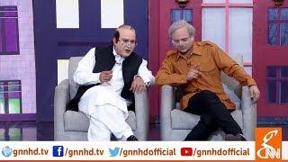 Joke Dar Joke | Comedy Delta Force | Hina Niazi | GNN | 22 February 2019