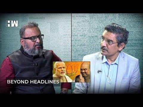 Is BJP wasting public money?