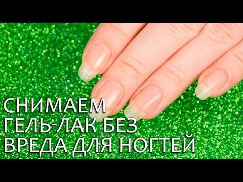Чистая термопленка для ногтей