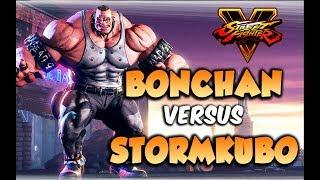 Bonchan [Sagat] vs StormKubo [Abigail] - FT3   Street Fighter V Arcade Edition