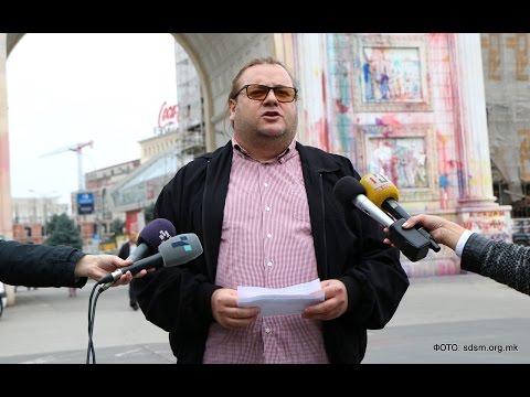 Криминалците од ВМРО-ДПМНЕ врска немаат со идеалите на...