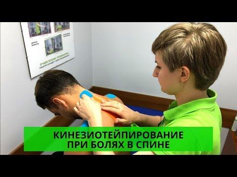 Как устранить боль между лопаток?