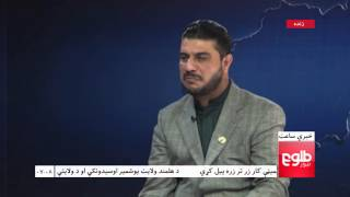 LEMAR News 20 November 2015 /۲۹ د لمر خبرونه ۱۳۹۴ د لړم