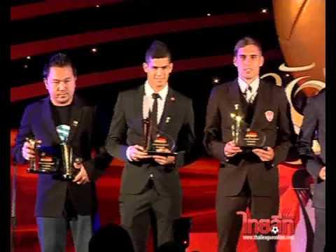 ประกาศรางวัลสยามโกลเด้นบอล 2013